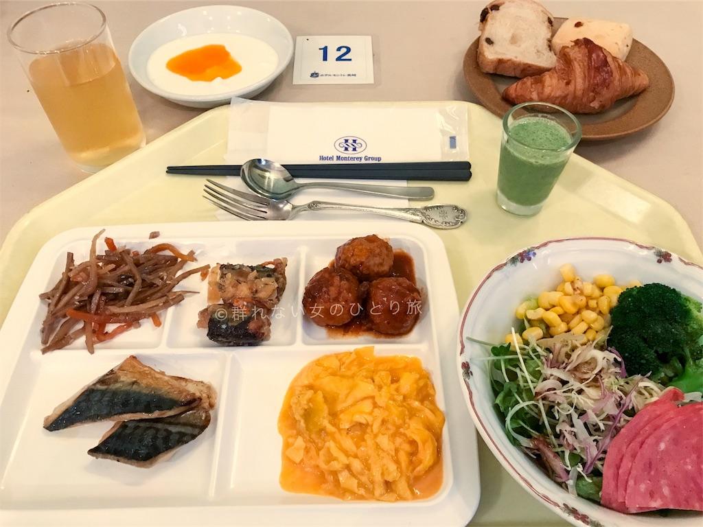 ホテルモントレ長崎朝食