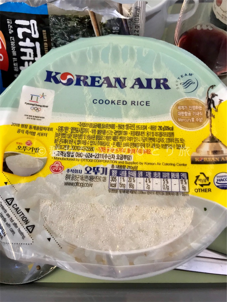 大韓航空KE704