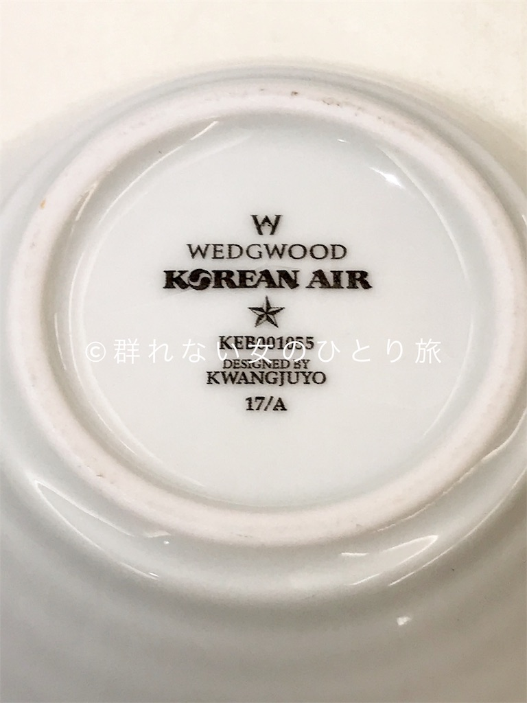 大韓航空KE653
