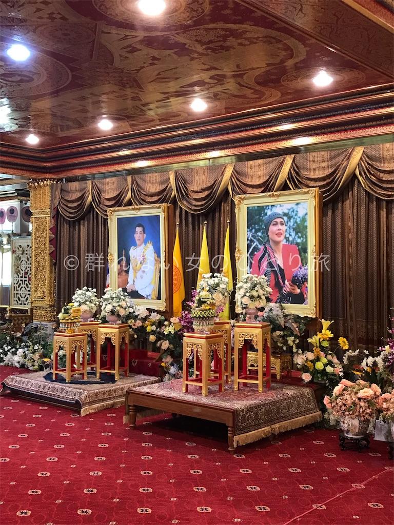 Wat Paknam