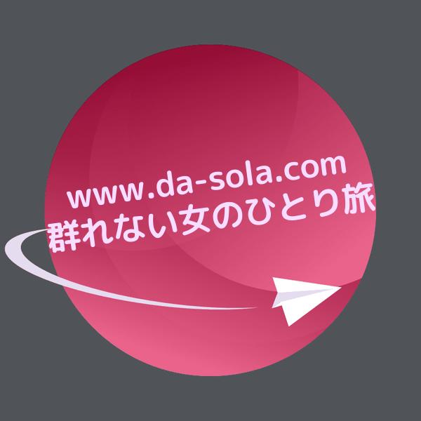 f:id:dasola:20191006155634p:plain