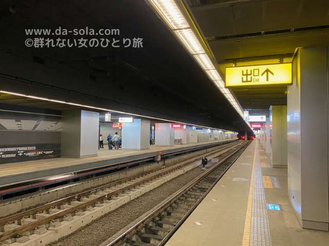 f:id:dasola:20200219204025j:plain