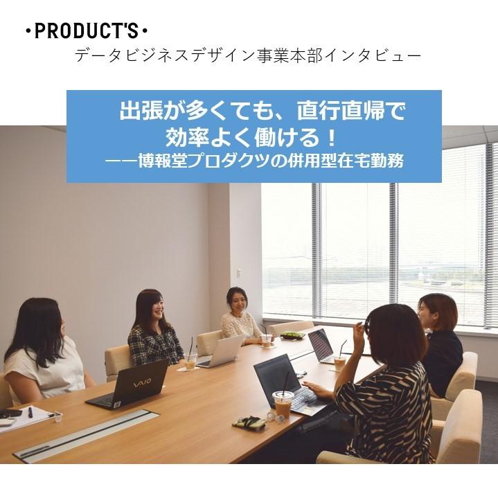 f:id:data-h-products:20191118165207j:plain