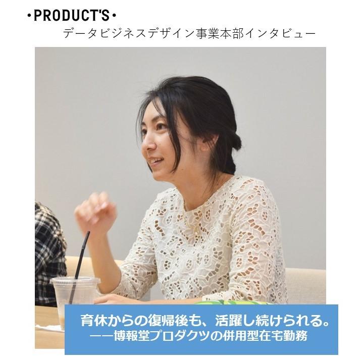 f:id:data-h-products:20191125164851j:plain