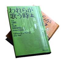 f:id:dateo:20090714132339j:image:left