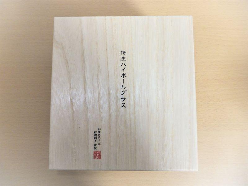 f:id:datsu-baku:20180405173824j:plain