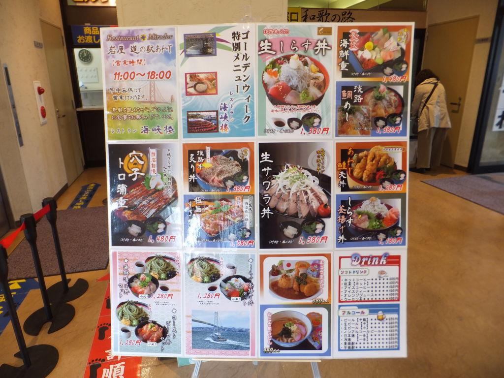 f:id:datsu-baku:20180503214449j:plain
