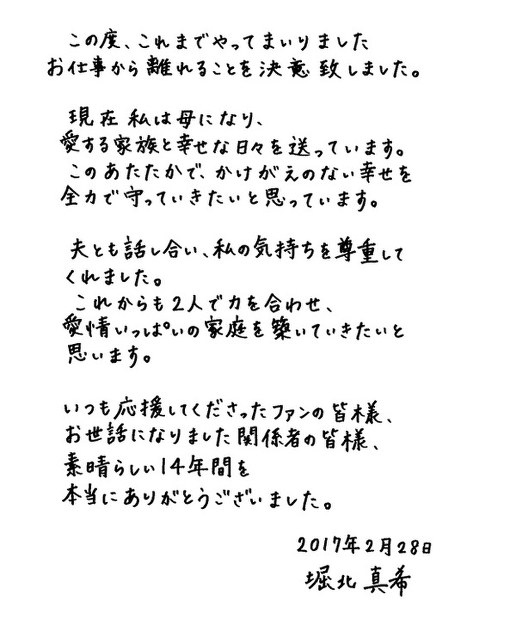 f:id:datsumouhakase:20170301135457j:plain