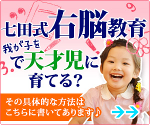 f:id:datsumouhakase:20170517220659j:plain