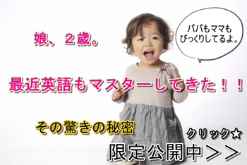 f:id:datsumouhakase:20170708234108j:plain