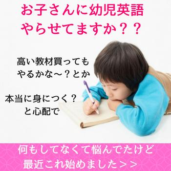 f:id:datsumouhakase:20170805142255p:plain