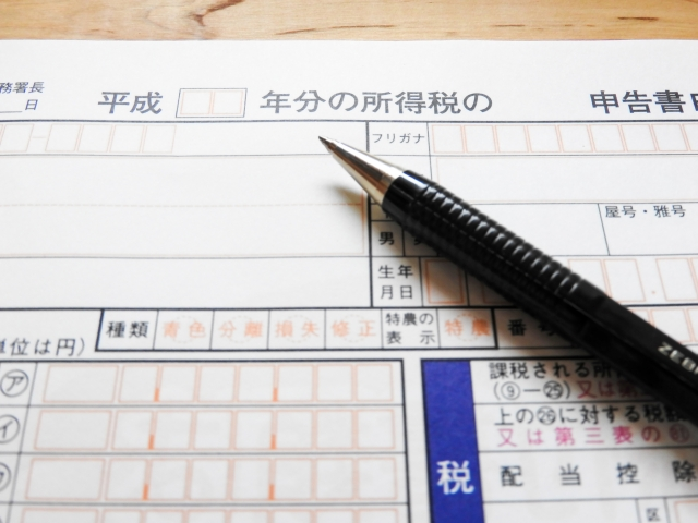 f:id:datsumouhakase:20171110123618j:plain