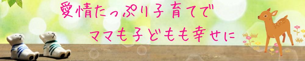 f:id:datsumouhakase:20180316112830p:plain