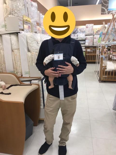f:id:datsutokio:20191103184839j:plain