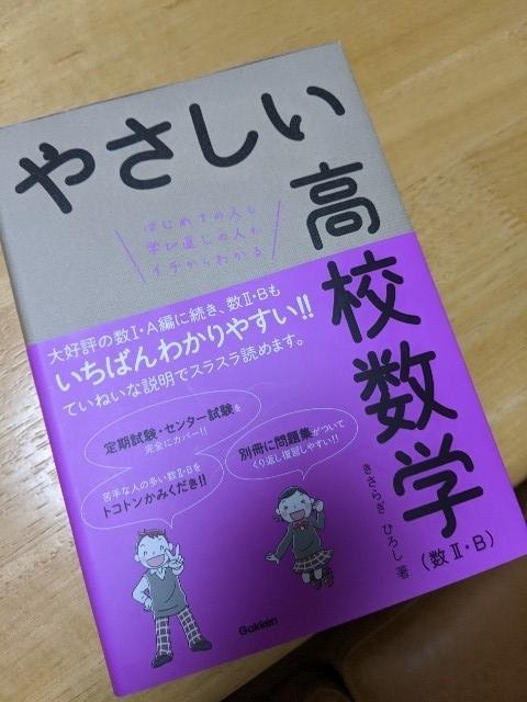 f:id:datsutokio:20191118002625j:plain