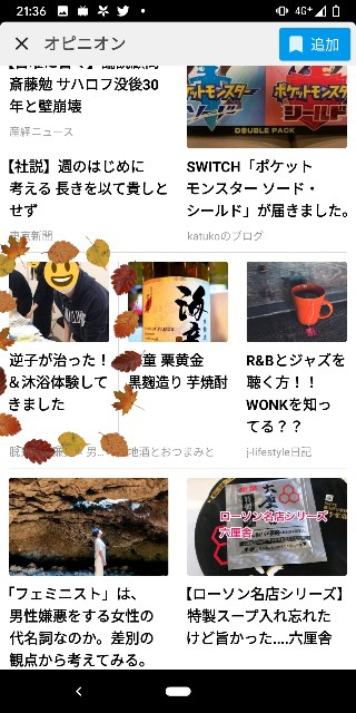 f:id:datsutokio:20191120000536j:image