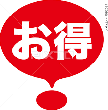 f:id:datsutokio:20191221101258p:plain