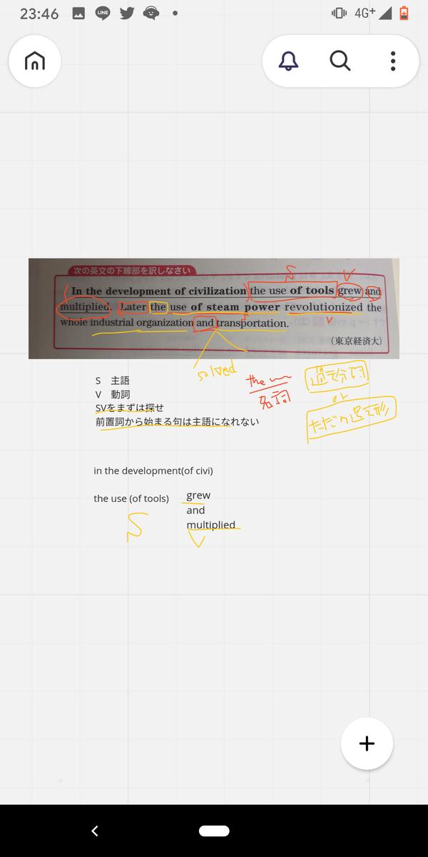 f:id:datsutokio:20191223004213p:plain