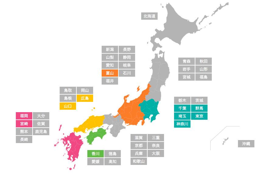 f:id:datsutokio:20200104232442p:plain