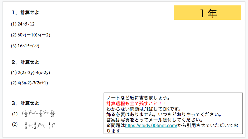 f:id:datsutokio:20200109022040p:plain