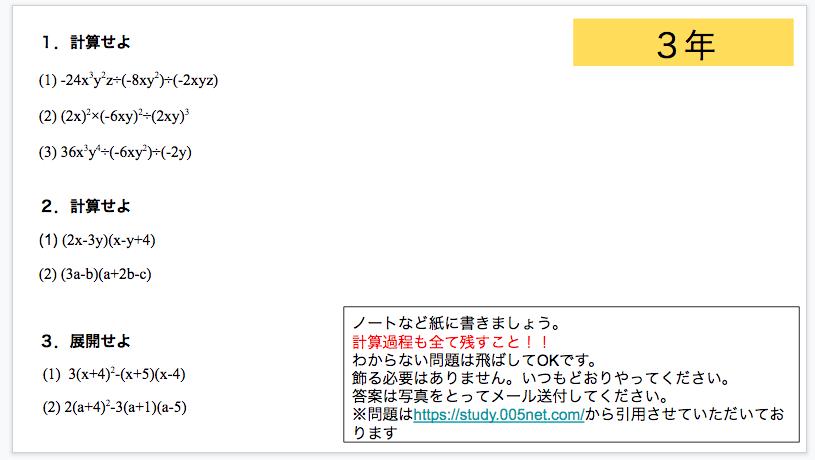 f:id:datsutokio:20200109022047p:plain