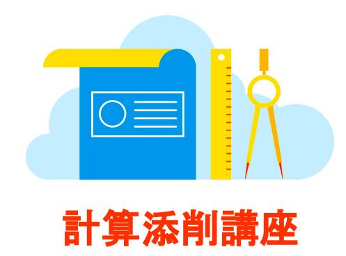 f:id:datsutokio:20200113233406p:plain
