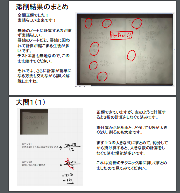 f:id:datsutokio:20200113233617p:plain