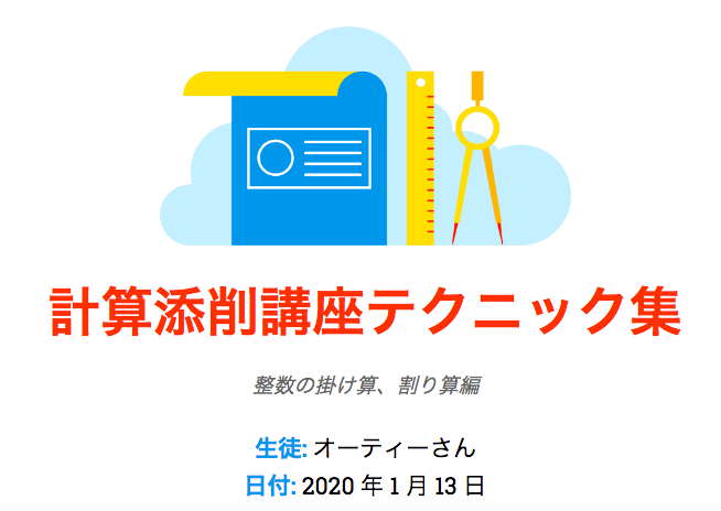 f:id:datsutokio:20200113233720p:plain
