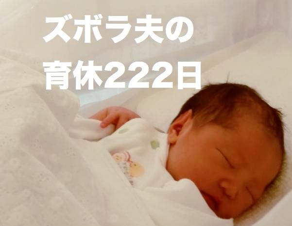 f:id:datsutokio:20200126210614j:plain