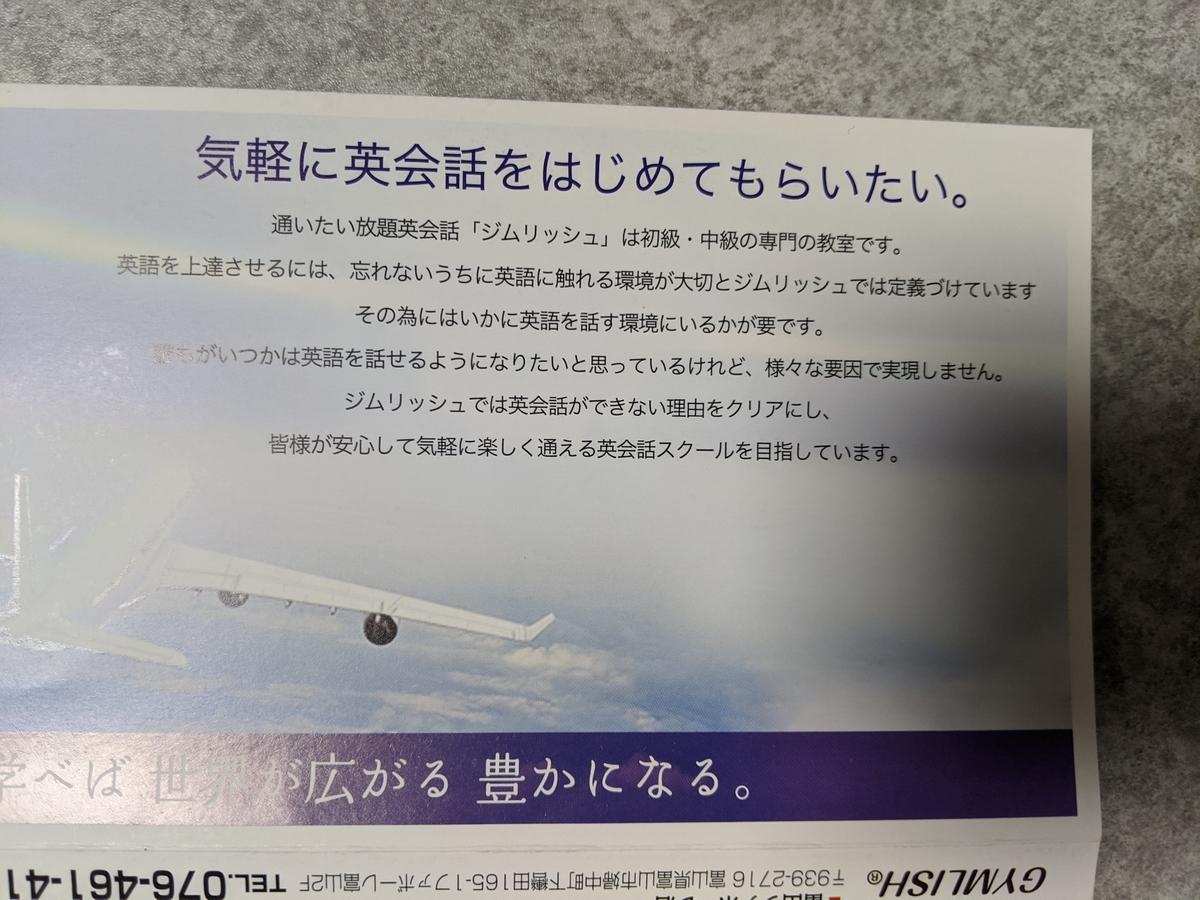 f:id:datsutokio:20200127223608j:plain