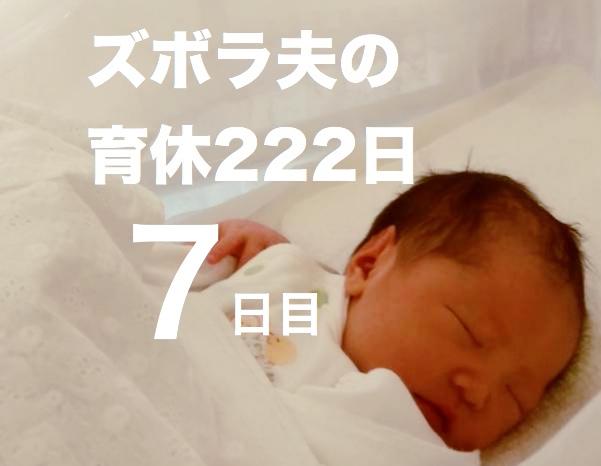 f:id:datsutokio:20200131202231j:plain
