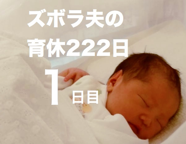 f:id:datsutokio:20200131202308j:plain