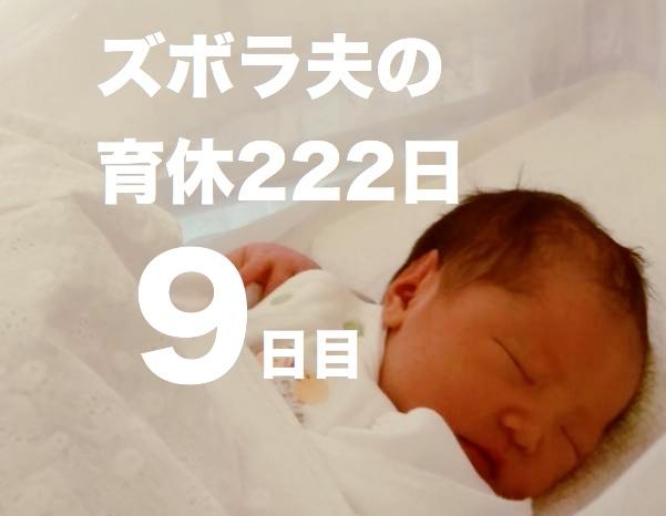 f:id:datsutokio:20200202010759j:plain