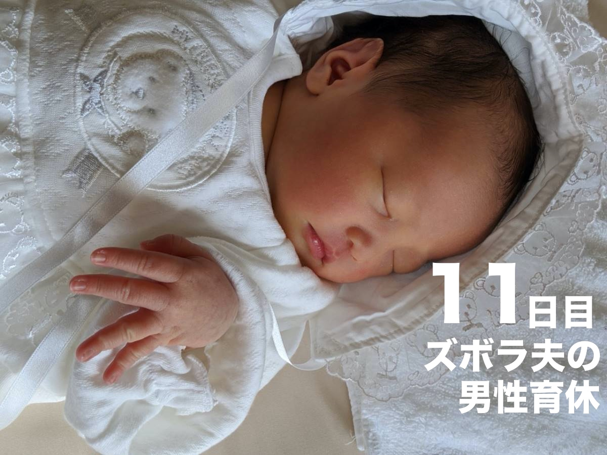 f:id:datsutokio:20200204022527j:plain