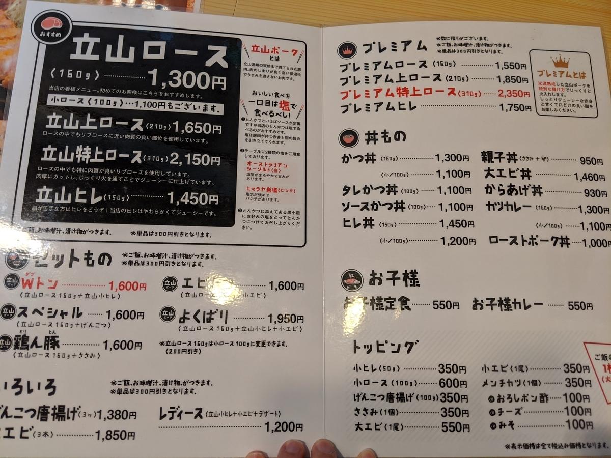 f:id:datsutokio:20200204183637j:plain