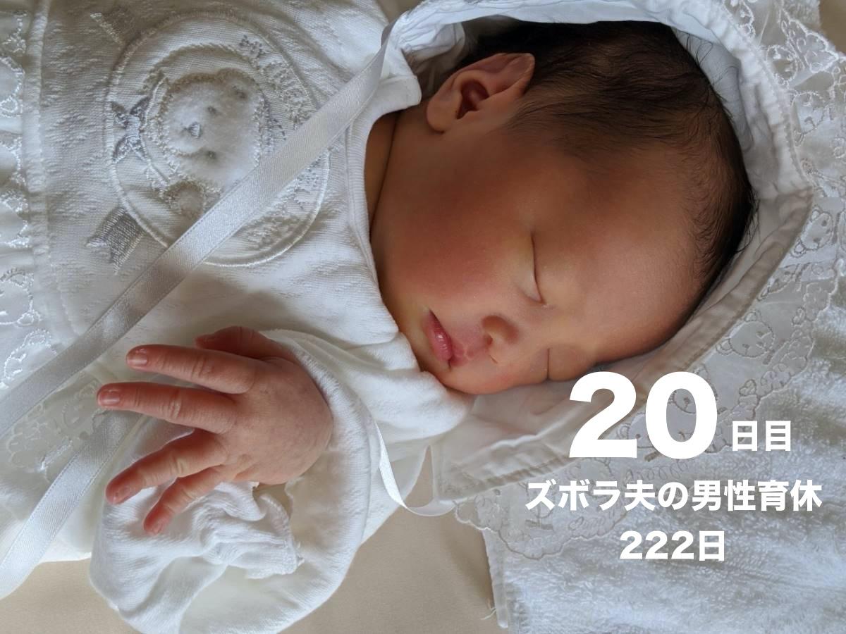 f:id:datsutokio:20200209221539j:plain