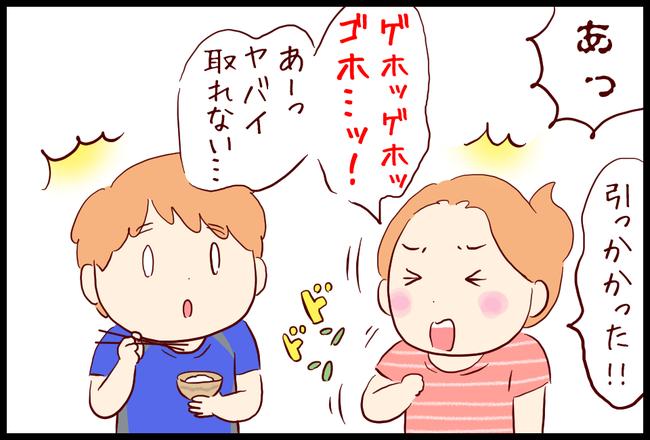 f:id:datsutokio:20200224115317p:plain