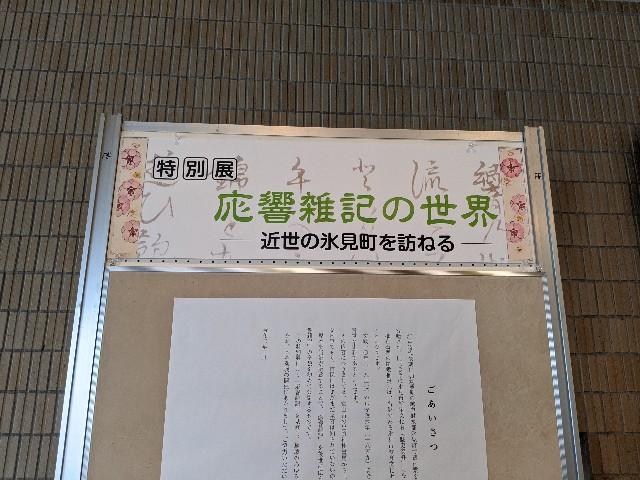 f:id:datsutokio:20200308111000j:image
