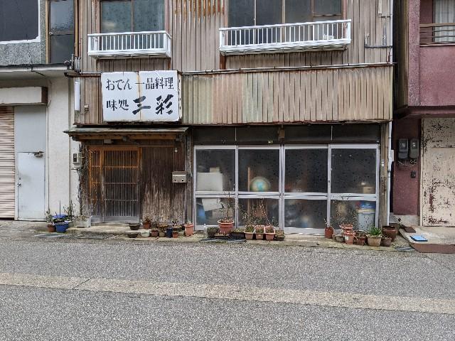 f:id:datsutokio:20200308111037j:image