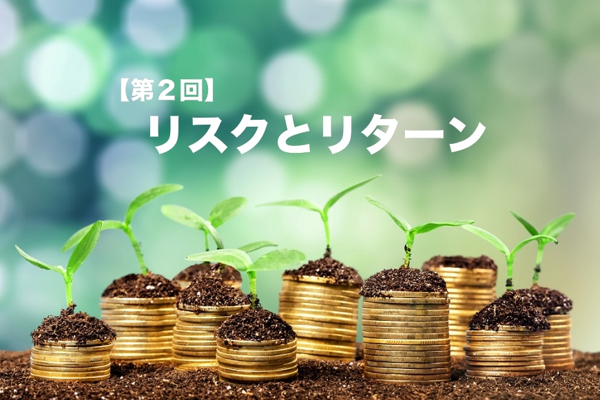 f:id:datsutokio:20200320223511j:plain