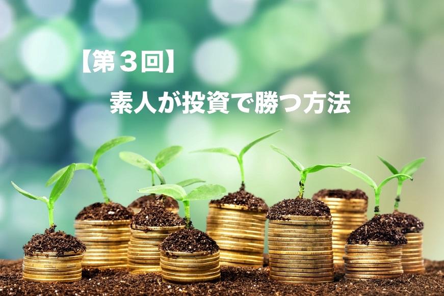 f:id:datsutokio:20200325010750j:plain