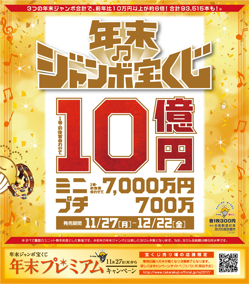 f:id:datsutokio:20200328235611j:plain