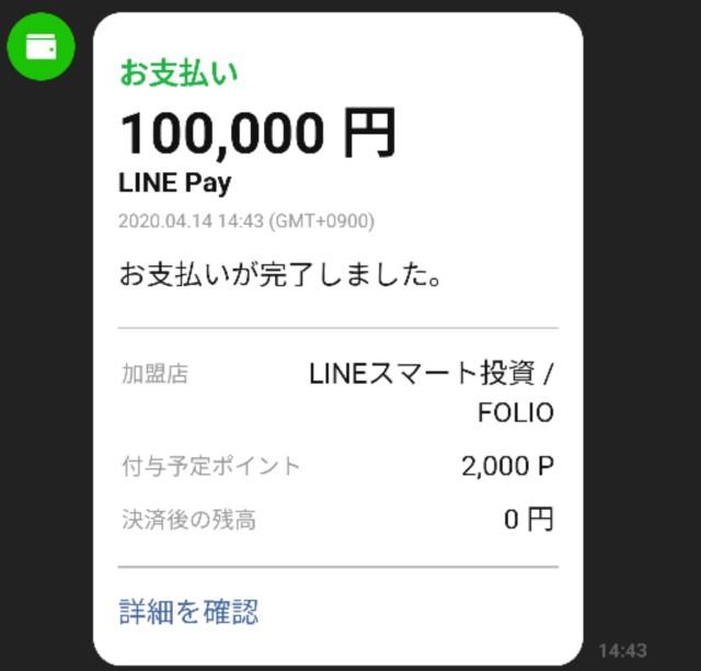 f:id:datsutokio:20200418221817j:image