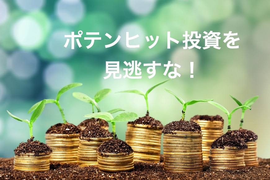 f:id:datsutokio:20200502233636j:plain