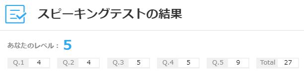 f:id:datsutokio:20200511134527p:plain