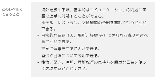 f:id:datsutokio:20200511134603p:plain