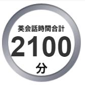 f:id:datsutokio:20200511135555p:plain