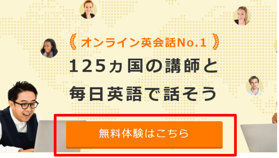 f:id:datsutokio:20200511221424p:plain