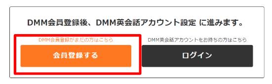 f:id:datsutokio:20200511221440p:plain