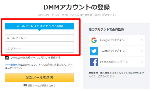 f:id:datsutokio:20200511221456p:plain